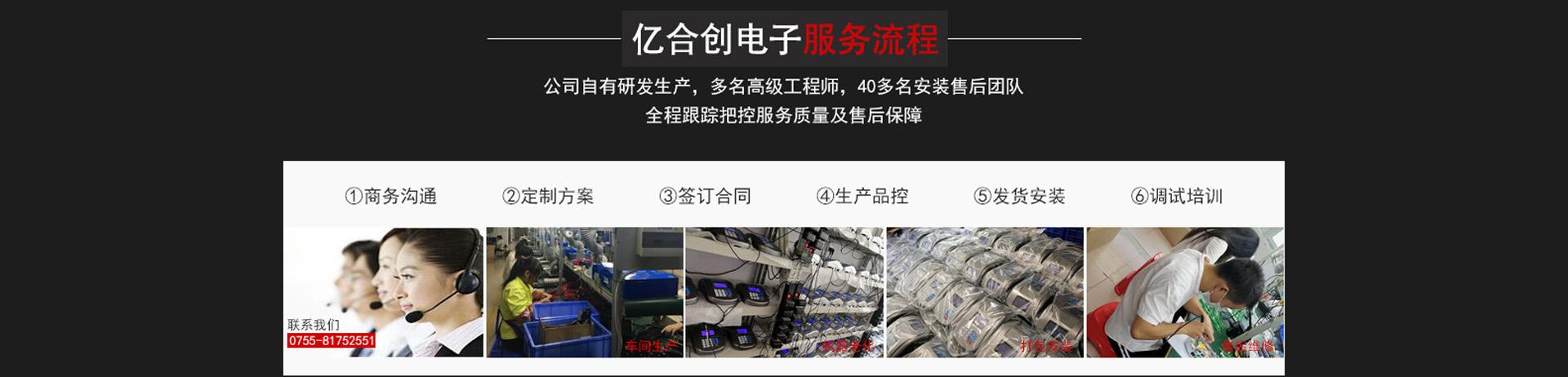 深圳消费机,一卡通售饭机厂家