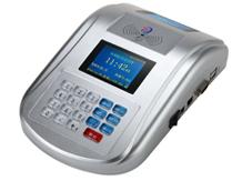 YHCXF-960彩屏